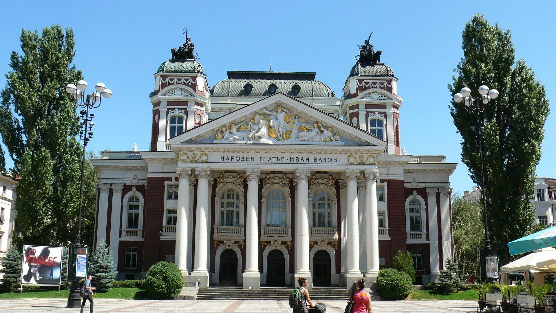 Bulgaria & Romania Highlights Tours 2019 - 2020 -  National Theatre Bulgaria